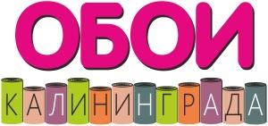 Обои Калининграда - Каталог лучших коллекций обоев